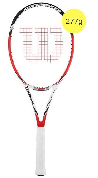 Vợt tennis Wilson STEAM 99LS TNS FRM 2 WRT7194102 có màu trắng phối đỏ sang trọng.