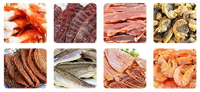 Máy sấy hoa quả, thực phẩm đa năng Tiross TS9682 có thể sấy cá