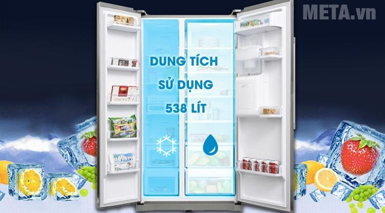 Tủ lạnh Samsung có dung tích 538 lít