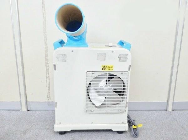 Máy lạnh di động công nghiệp Nakatomi với nhiều ưu điểm nổi bật