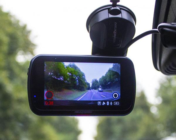 Camera quan sát, theo dõi hành trình