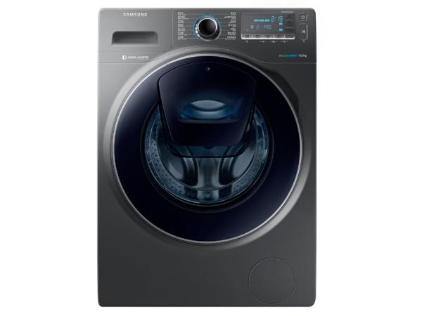 Máy giặt sấy lồng ngang Samsung Inverter