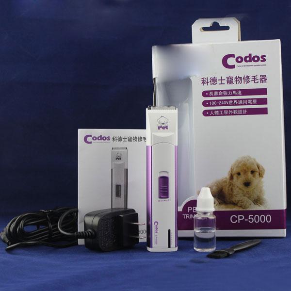 Tông đơ cắt lông chó Codos CP 5000