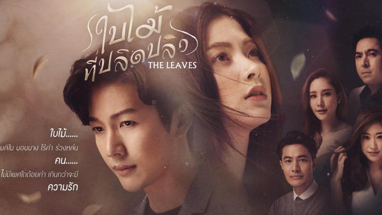 Chiếc lá cuốn bay với kịch bản mới lạ là bộ phim mà những người thích xem phim Thái Lan không nên bỏ qua