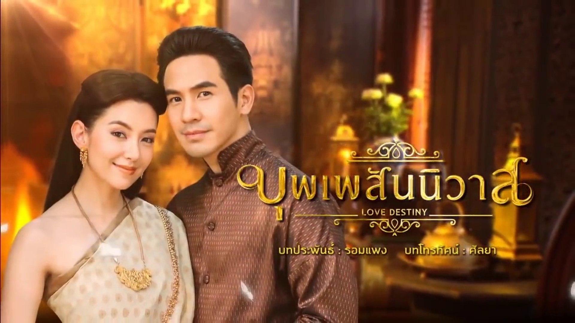 Phim Thái Lan hay về đề tài xuyên không thì không thể không nhắc đến Ngược dòng thời gian để yêu anh