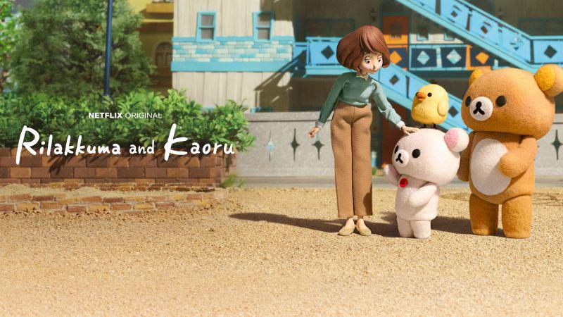 Xem phim Rilakkuma and Kaoru trên Netflix