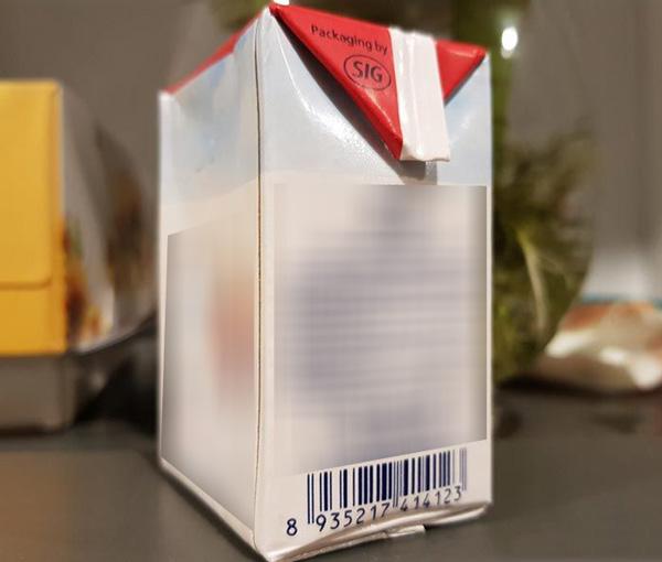 Barcode trong các sản phẩm hàng hóa thường ngày