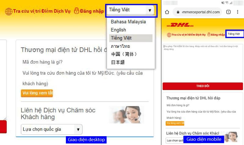 Trang chủ hệ thống theo dõi vận đơn DHL eCommerce Tracking