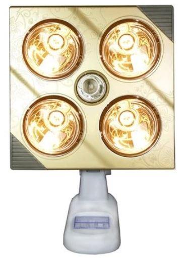 Đèn sưởi nhà tắm 4 bóng Kottmann K4B-G