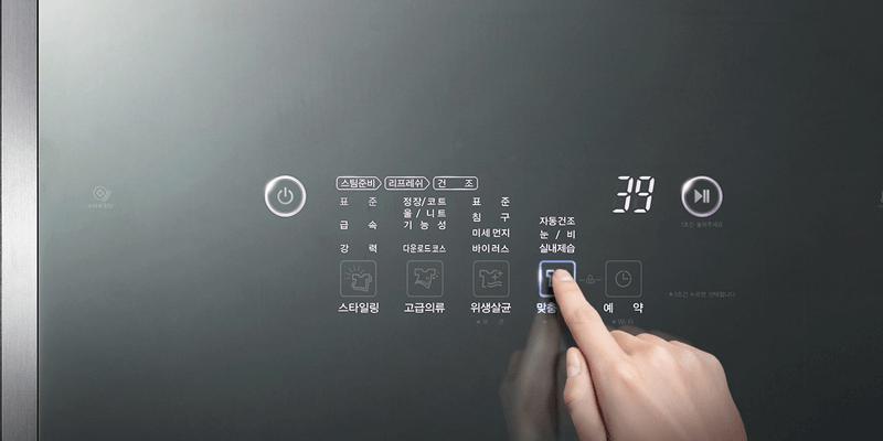 Máy giặt hấp sấy LG Styler S5MB có bảng điều khiển cảm ứng