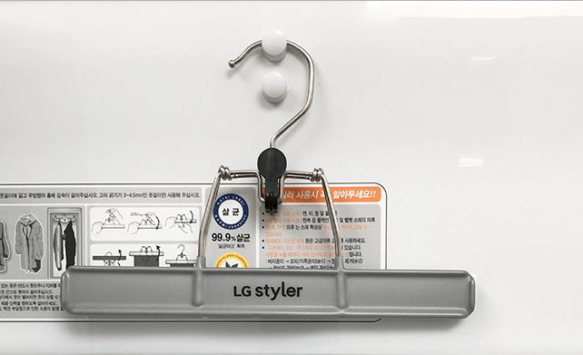 Máy giặt hấp quần áo LG Styler S5MB có kèm móc treo