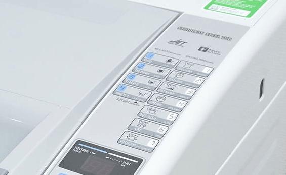 Máy giặt Aqua 7kg có 7 chương trình giặt
