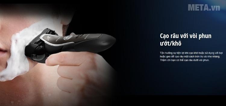 Máy cạo râu Panasonic ES-ST25 giúp bạn cạo sạch râu thật dễ dàng, nhanh chóng, tiện lợi.