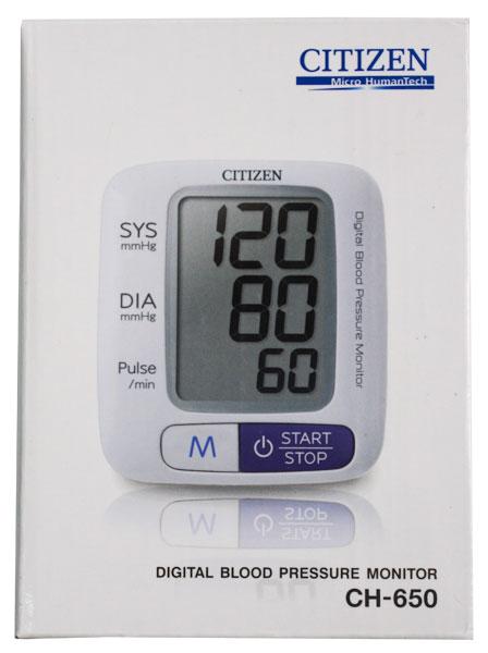 Hộp bìa cứng bên ngoài của máy đo huyết áp điện tử tự động CH-650